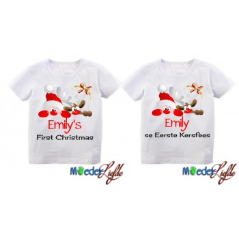 Personalised Name - Eerste Kersfess / First Christmas